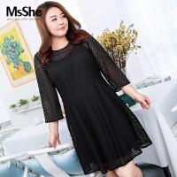 MsShe藏肉加大码女装2017新款秋装蕾丝连衣裙套装两件套M1710522