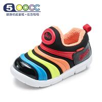 【一双8折到手价79.2,2双7折到手价69.3】500cc儿童机能鞋冬季新品毛毛虫软底宝宝学步鞋加绒保暖婴儿鞋子