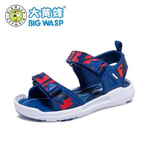 大黄蜂童鞋 2018夏季新款男童沙滩凉鞋防撞防滑学生小孩3-12岁