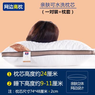 枕头枕芯一对忱头单人学生护颈枕颈椎枕心酒店羽丝绒整头