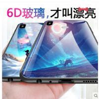 支持礼品卡【包邮】iphoneX小米8手机壳 NEX前置X21/R15型 小米8se钢化玻璃iPhone7/7plus