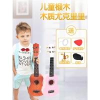 仿真小音乐乐器女孩男孩 木质吉他玩具尤克里里初学者儿童可弹奏