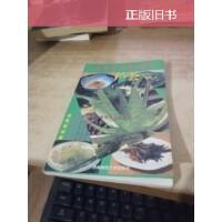【旧书二手书85品】神奇的药用盆栽:芦荟・ /吴西海 西南财经大学