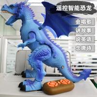 霸王龙行走遥控智能仿真动物套装男孩儿童玩具电动恐龙玩具