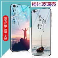 苹果6s手机壳 iPhone6保护壳 苹果6plus保护壳 iPhone6splus硅胶软边钢化玻璃镜面全包边男女防摔
