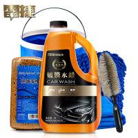 汽车水蜡洗车蜡水浓缩大桶套装泡沫清洁去污剂上光洗车水蜡洗车液