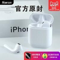 无线蓝牙耳机双耳适用于苹果iPhone11半入耳式xr华为安卓7Plus迷你Promax华强北xs原装女生款8正品耳塞