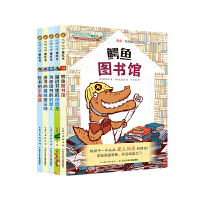 吧唧吧唧爱吃书――给孩子的阅读培养书套装