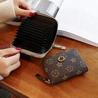 韩版学生卡包女式拉链可爱风琴多卡位个性人物韩国迷你手拿小钱包