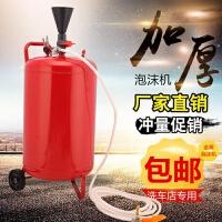 泡沫机洗车店专用洗车机神器机器商用泡沫桶罐汽车美容设备全套SN4772