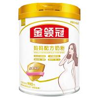 伊利金领冠妈妈奶粉 高钙孕妇孕期奶粉 900g罐装