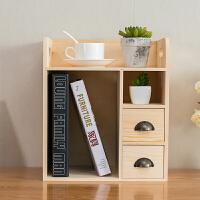 家居生活用品桌上简易小书架制办公桌面收纳置物架杂物化妆品抽屉式收纳盒 原木色无油漆