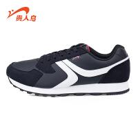 贵人鸟 新款跑步鞋男士休闲鞋减震运动鞋透气跑鞋男鞋网鞋