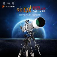 星特朗DELUXE 90EQ高倍折射式自动跟踪天文望远镜90DX  出厂标配
