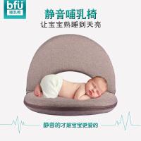 孕妇哺乳枕喂奶枕喂奶 喂奶椅子 哺乳椅床上护腰椅靠背哺乳垫