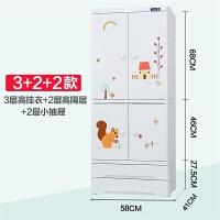 挂衣式收纳柜儿童衣柜宝宝小衣橱塑料加厚储物柜婴儿斗柜