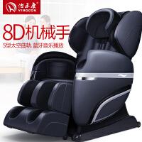 怡禾康按摩椅全自动多功能太空舱全身家用电动按摩器老人按摩沙发