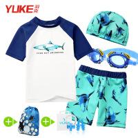 儿童泳衣男童分体游泳衣宝宝平角速干防晒小童婴儿泳装泳帽套装 白色