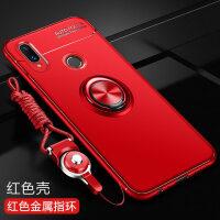 优品红米note7手机壳小米note7pro保护红米7硅胶套redmi全包por磨砂noto7防摔M