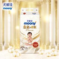 Natural moony 腰贴型纸尿裤XL44 单包【男女通用】