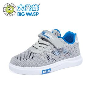 大黄蜂童鞋 男童运动鞋2019新款小学生透气网鞋男孩透气儿童板鞋