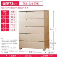 抽屉式收纳柜子爱丽丝塑料卧室多层简易组合衣物整理箱IRIS 面宽73cm 茶色柜体 金色顶板.