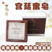 韩国 SULWHASOO 雪花秀 宫中蜜皂 70g 手工皂 洁面皂 祛痘排毒