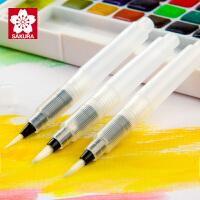 SAKURA樱花自来水笔 储水便携毛笔 灌水笔 彩铅固体水彩好伴侣