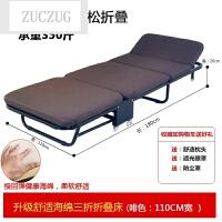 ZUCZUG简易床陪护床三折办公室床午休床折叠床午睡床单人床躺椅