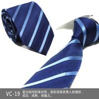 2018新款【买领带送领夹】男士领带男正装商务工作职业70种颜色可选宽8CM 蓝白 VC19