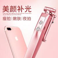 自拍杆苹果7手机拍照神器三脚架通用型iPhone8自牌6蓝牙p补光plus迷你X小米华为opp