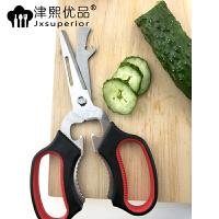 津熙优品(Jxsuperior) 不锈钢剪刀厨房多用剪刀削皮夹核桃开瓶多功能(颜色随机)