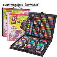 儿童六一礼品文具套装 绘画套装水彩笔绘画套装工具46pcs