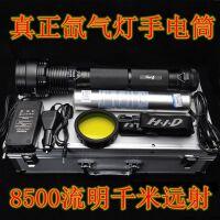 强光手电筒氙气灯可充电超亮远射1000米85W大功率HID疝气夜钓打猎 +usb+灯