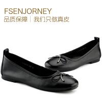 新款豆豆鞋黑色平底平跟软皮单女鞋工作上班蝴蝶结妈妈鞋圆头大码 黑色