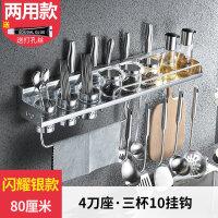 免打孔厨房置物架壁挂式收纳架储物架调料挂架子厨具用品用具刀架
