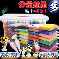 超轻粘土36色套装无毒大包装橡皮泥儿童黏土彩泥泡泡泥土超级玩具