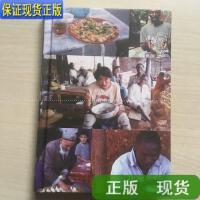 【二手旧书9成新】用洗脸盆吃羊肉饭 /[日]石田裕辅 上海译文出版社