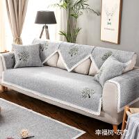 棉麻沙发垫四季防滑通用简约现代亚麻布艺客厅实木三人坐垫靠背巾