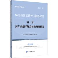 中公教育2018年考研数学线性代数专项辅导