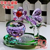 ��意水晶�O果汽�香水�[件��d�用香水座式女士��妊b�品用品 紫蝶