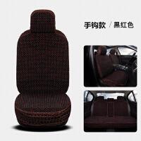 木珠汽车坐垫 夏季凉垫汉兰达适用于宝马5系X5奥迪Q5q7A6L锐界珠子座垫