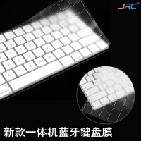 新款苹果iMac键盘膜蓝牙无线magic keyboard保护贴膜A1644