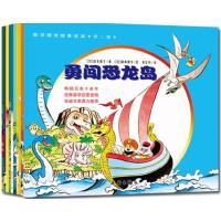 数学游戏故事绘本第二辑(全10册)培养孩子认识规律和表达规律的思维能力 6-12岁幼儿启蒙早教亲子共读儿童数学游戏故事