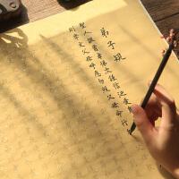 小楷毛笔临摹宣纸弟子规成人书法入门粉彩加厚复古熟宣描红练字帖