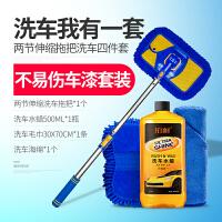 汽车洗车液强力去污洗车泡沫水蜡白车上光专用套装工具清洁用品