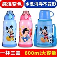 迪士尼儿童保温杯带吸管防摔两用便携小学生水杯幼儿园宝宝水壶女孩