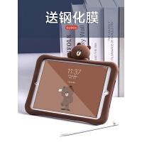 2018新款ipad保护套mini4/2迷你硅胶套air2平板全包pro10.5壳2017