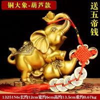 纯铜大象摆件如意象吸水象对象摆件家居风水小象礼品