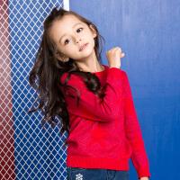 【3折价:89.001元】暇步士童装春季新款女童针织衫时尚星星提花线衫儿童线衣
